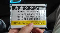 IMG_20180411_151408-1 (UMAX_Boren) Tags: nakashi ibarakiken 日本 jp