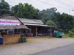 IMGP1937 (陳竹 / bamboo / Baipaii) Tags: thailand kanchanaburi waterfall erawanwaterfall onedaytrip pentaxq7 thammasat exchangestudent