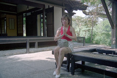 Julmina, Ceremonial Tea House