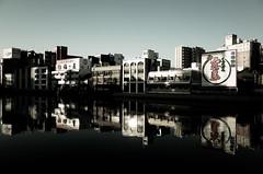 Street Fragments #393 - FUKUOKA Day and Night (Yoshi T. (kagirohi)) Tags: japan japanese street streetphotograph streetphotography alley fragment urban city cityscape snapshot ricoh gr ricohgr 日本 福岡 路上 ストリート ストリートフォト 都市 風景 都市風景 スナップ スナップ写真 リコー 断片 depthoffield fukuoka