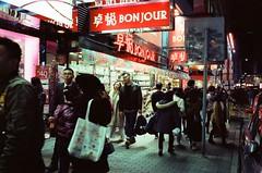 16590027 (Zulhilmi Zaidin) Tags: leicam6 film cinestill voigtlander color skopar street photography hongkong colorskopar leica 800t spi streetphotography