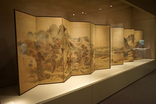 Travels through mountains and fields by Yosa Buson (ca. 1765) - Metropolitan Museum of Art, NYC