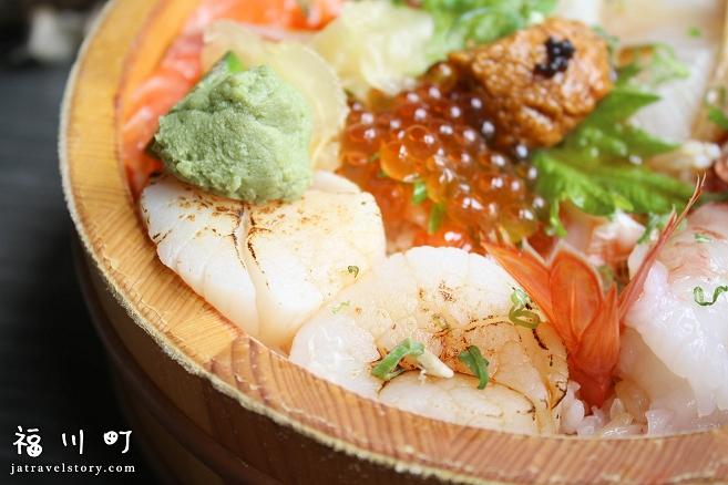 福川町すし丼飯 木盆海鮮丼超吸睛!澎湃豪華海景丼9種海鮮吃得很過癮! @J&A的旅行