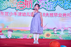 Happy Day Kindergarten Graduation 343 (C & R Driver-Burgess) Tags: stage platform ceremony parent mother father teacher child kids boy girl preschooler small little young pretty sing dance celebrate pink dress skirt red white blue bowtie 台 爸爸 妈妈 父亲 母亲 父母 儿子 女儿 孩子 幼儿 粉红色的 衬衫 短裤 篮球 跳舞 唱歌 漂亮 好看 小 people gauzy compere 打篮球 短裤子 黑 红 tamronspaf2875mmf28xrdildasphericalif 6yrsold text writing sign balloons ballet gloves tights stretch group sit lean cup reach purple 同学 班 紫色的 老师 tutu