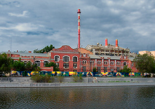 Imperial Power Plant