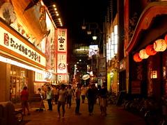 Shinsekai - Osaka (Matrok) Tags: osaka ôsaka japon japan nihon kansai shinsekai