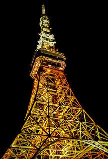 Tokyo Tower at Night - Tokyo Japan