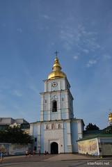 Київ Ukraine InterNetri 233