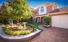 2/16 Amberwood Place, Menai NSW