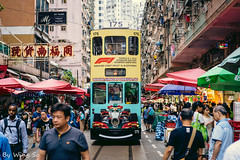 market (obwing@ymail.com) Tags: tram hk hong kong 香港 電車 street snap 人 路 城市 建築物 market 市場 街市 北角 north point 春秧街 chun ye