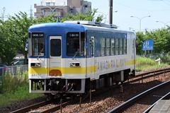 Amagi Railway AR307, Kiyama (Howard_Pulling) Tags: japan rail railway zug bahn train trains trainsinjapan japanese howardpulling photo picture gare