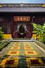 (Dubai Jeffrey) Tags: baohuatemple china muli bamboo banana buddhist jiangsu prayerflags suzhou temple 宝华寺