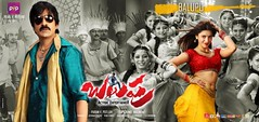 Balupu 2013 [Hindi+Telugu] [Dual-Audio] Full Movie Download 720p HDRip (nikhilpatil951) Tags: hd movies