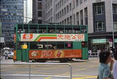 1980 Tram (Eternal1966) Tags: old hong kong