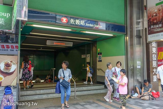 香港第一天-09037