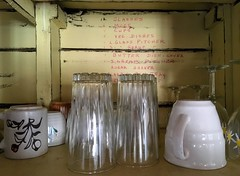 Inside cabinet (rochpaul5) Tags: cups saucer glass mug inventory yellow camp list kaizen iphone