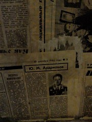 P1230861 (businessofferrets) Tags: urbanexploration urbex soviet lenin hausderoffiziere