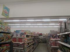 Altoona Kmart (Random Retail) Tags: altoona pa store retail 2017 kmart