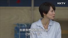 真弓:「你跟我們剛遇到那時候,已經不一樣了。」@日劇《有家可歸的戀人》