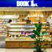 Book First (Bookstore) in Mosaic Mall Kohoku, Yokohama : ブックファーストモザイクモール港北店