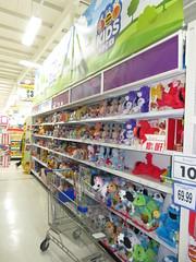 Toys R Us Noarlunga Closing Down (RS 1990) Tags: toysrus closing sale closingdown adelaide southaustralia australia australian thursday 28th june 2018 noarlunga noarlungacentre goingoutofbusiness store sa