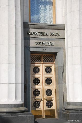 Верховна Рада, Київ  InterNetri Ukraine 205