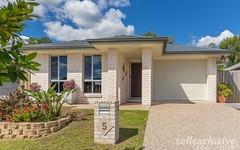76 Hillcrest Avenue, Goonellabah NSW