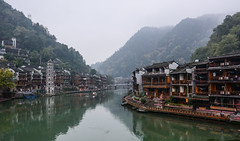 Fenghuang Ancient Town in Hunan, China (phuong.sg@gmail.com) Tags: ancient antique architecture asia asian boat bridge building canal china chinese classic construction culture destination fenghuang float fog historic house hunan landscape lantern old orient oriental ornate phoenix province river rural scene scenery scenic smoke tourist town traditional village water waterside watertown wood