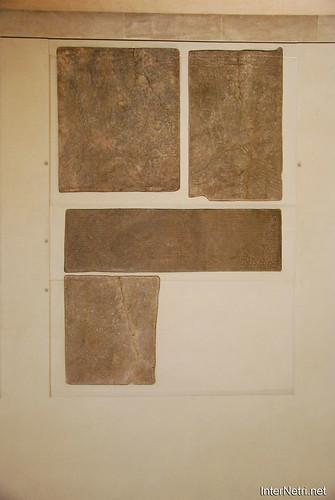 Стародавній Схід - Лувр, Париж InterNetri.Net 1193
