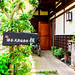 Old private house cafe in Kamakura : 鎌倉・民家倶楽部 楓(鎌倉市大町にある喫茶店)