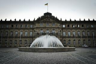 New palace fountain