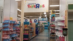 """Vanishing Welcome (Retail Retell) Tags: toys""""r""""us memphis tn commons wolfcreek wolfchase galleria concept 2000 exterior geoffrey giraffe retail liquidation closing bankruptcy going out business former toy store toys r us shelby county babies babies""""r""""us"""