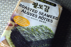 Paldo Roasted Seaweed snack (Tony Worrall) Tags: add tag ©2018tonyworrall images photos photograff things uk england food foodie grub eat eaten taste tasty cook cooked iatethis foodporn foodpictures picturesoffood dish dishes menu plate plated made ingrediants nice flavour foodophile x yummy make tasted meal nutritional freshtaste foodstuff cuisine nourishment nutriments provisions ration refreshment store sustenance fare foodstuffs meals snacks bites chow cookery diet eatable forsale stock buy image foodphotography buynow sale sell package packet roasted seaweed snack paldo