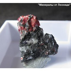 Кристалл Гетчеллита на породе (Каталог Минералов) Tags: минералы камень кристалл гетчеллита на породе mineral stone