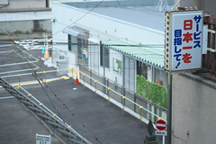 DSCF8109 (tohru_nishimura) Tags: xe1 xf6024 fujifilm tateishi train keisei station tokyo japan