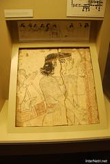 Стародавній Схід - Лувр, Париж InterNetri.Net 1241