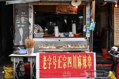 2018. Shanghái. (Marisa y Angel) Tags: 2018 restaurante oldtown china shanghái chine cina gaststätte prc peoplesrepublicofchina restaurant ristorante shanghai shànghǎi volksrepublikchina xangai zhōngguó