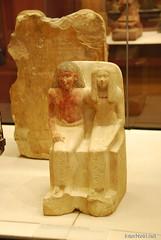 Стародавній Єгипет - Лувр, Париж InterNetri.Net  311