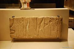 Стародавній Єгипет - Лувр, Париж InterNetri.Net  279