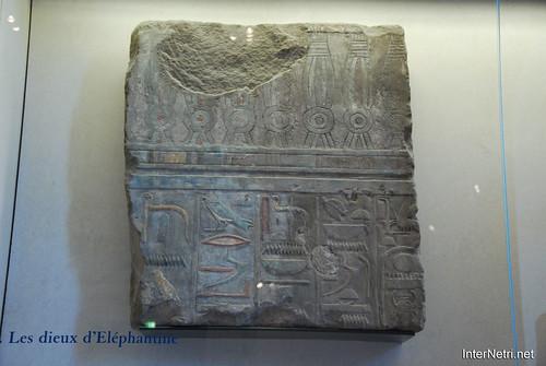 Стародавній Єгипет - Лувр, Париж InterNetri.Net  212