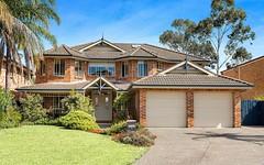 8 Todd Court, Wattle Grove NSW