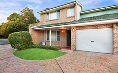 1/261 Brisbane Water Drive, West Gosford NSW