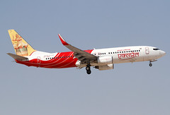 VT-AYD Air India Express (twomphotos) Tags: plane spotting bah obbi bestofspotting sun heat desert air india express airindiaexpress boeing b738 colorfull landing 30r