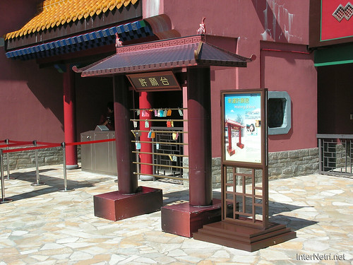 Великий Будда Гонконг Hongkong InterNetri 0232