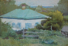 Художник Петро Левченко.  Будинок під зеленим дахом.