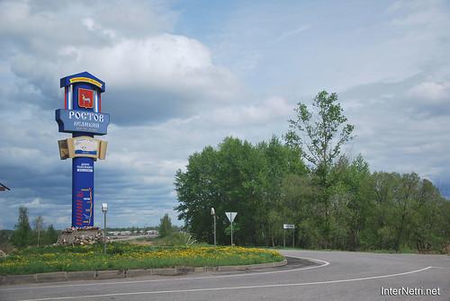 Петровське-Ростов-Борисоглібський  InterNetri 0297