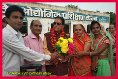 Dr.DayaramAalok b'day utsav (Dr.Dayaram Aalok) Tags: manoj aalok manaklal kamala sangeeta