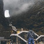 Tianmen Mountain thumbnail
