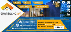 Real state comany  in Allahabad (Gharsocho.com) Tags: residential houses phaphamau allahabad plots for sale jhusi real estate companies company properties property dealers top flats