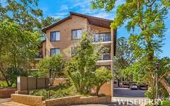 32/33 Sir Joseph Banks Street, Bankstown NSW